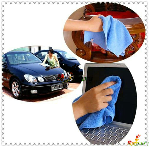 Magic Microfiber Cleaning Cloth