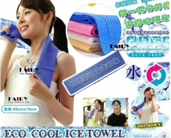 Eco Cool Towel Ice Towel Swimming Towel